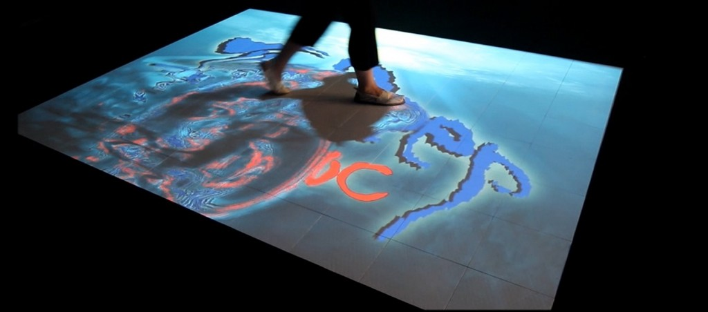 Still of Interactive Projection Near Entry